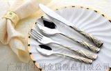 不鏽鋼西餐食具 花紋刀叉勺 法國出口品質 不鏽鋼刀叉勺四件套 牛排刀叉禮品套裝