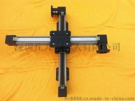 十字滑台 电动数控坐标位移直线模组 铝型材双轴心导轨滑台