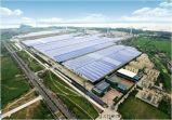 供應河南省16MW分佈式光伏發電工程EPC總承包