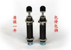 东莞华科缓冲器,AC1007-S HK宏科丝移印缓冲器,AC1007-SN 非标缓冲器