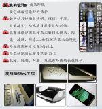 台湾astree树多精 3C镜面钻 液晶屏幕镜面玻璃手机镀膜