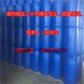 山东济宁200L塑料桶 200公斤化工桶 200升包装桶 原厂直供