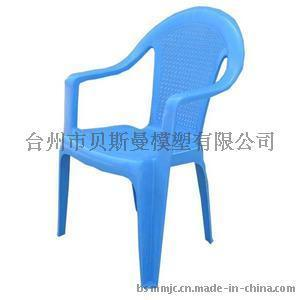 椅子模具 塑料椅子模具价格 椅子凳子模具厂家