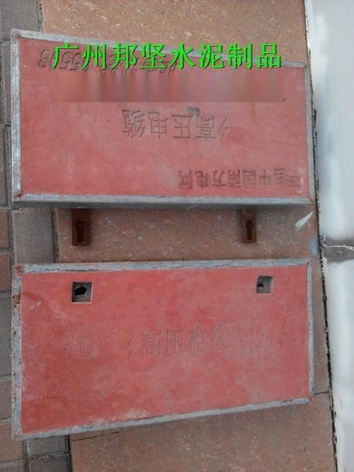 镀锌角铁包边盖板 广州价格 厂家 供应商