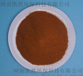 供應黑龍江優質聚合氯化鋁