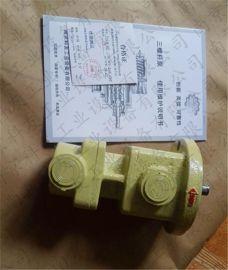 上海三机床磨床冲洗泵H3LB-25螺杆泵