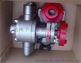 宇泰牌不锈钢泵/KCB不锈钢齿轮泵