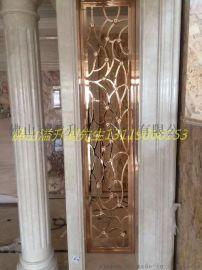 欧式雕花隔断 铝合金镂空隔断订做批发