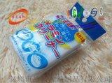 深圳海綿發泡廠家 供應 三聚氰胺海綿 高密度納米海綿 魔術海綿、神奇魔力擦、魔力擦海綿、熱壓納米海綿、可按照客戶需求定做