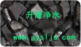 深圳椰殼活性炭生產廠家價格椰殼活性炭用途