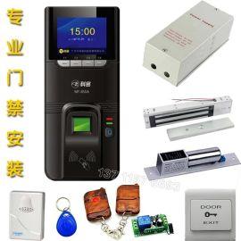 科密MF-850D/C彩屏指纹门禁机 门禁考勤机 点钞机维修 门禁系统维修