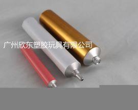 化妆品铝管单色印刷