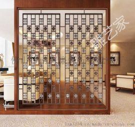 佛山雕艺家室内屏风设计 室内屏风定制 室内屏风生产
