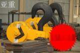 工厂直销亚重10T夹轮半封吊钩组 本地钩头 滑轮灰铁