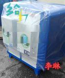 石家庄油烟净化器  厨房油烟净化器  低空油烟净化器