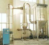 三聚 胺甲酸树脂干燥设备,旋转闪蒸干燥设备