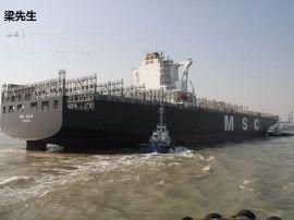 儋州到东莞海运