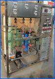 焦作纯水设备价格 焦作超纯水设备厂家 新乡高纯水设备价格