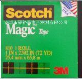 3M810附着力测试胶带 3M810隐形胶带(25.4mm*65.8m)