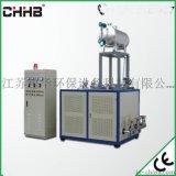 連體電導熱鍋爐  超華環保 節能環保 廠家直銷 三十年品質