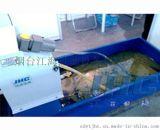 专业定制优质304管式带式除油机,厂家参观考察