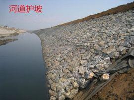 导流防洪拦石消能护坡格宾网垫 水利护堤镀锌格宾护垫 河道治理覆塑pvc雷诺护垫厂家