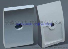 中联重科搅拌机配件/中联HZS180站衬板