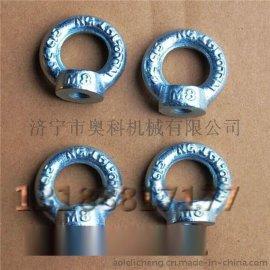 奥科供应吊环螺栓 日式吊环螺栓 质量**