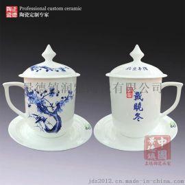 嘉士凡陶瓷水杯生产厂家 陶瓷礼品茶杯定做