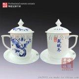 嘉士凡陶瓷水杯生產廠家 陶瓷禮品茶杯定做