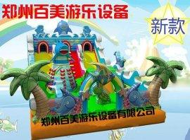 沧州儿童充气滑梯跳跳床低价热销质量不错