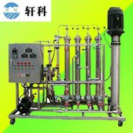膜分离设备 实验室超滤装置 卷式纳滤分离设备