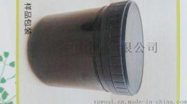 聚酯丙烯酸酯(UV油墨主体原料)
