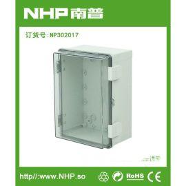 NP302017 透明盖 防水透明监视接线盒 PVC接线盒接线柜