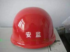 河北煌尚电力批发供应安全帽,电力安全帽,玻璃钢安全帽