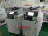 長期理光5502複印機,效果逼真 機器穩定
