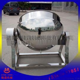 中央厨房设备 电加热夹层锅 可倾式自动出料蒸煮锅