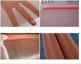 铜筛网、铜丝滤网、紫铜网厂家、黄铜菱形拉伸网