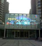 室内外led屏幕商用显示广告屏幕灯条屏幕