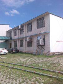 柳州风机、广西风机、水冷空调 负压风机 降温水帘墙