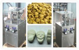 厂家直销ZP5A粉末成型机 小型实验室压片机