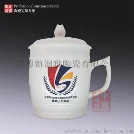 生产景德镇陶瓷杯子 定做陶瓷茶杯四件套