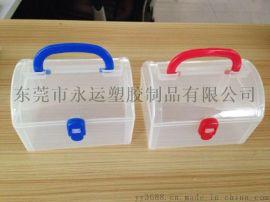 四叶草供应高质量化妆盒带提手塑胶盒