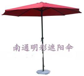 江苏明彩 南通遮阳伞 遮阳伞厂家 遮阳伞 遮阳伞维修 遮阳伞定做厂家
