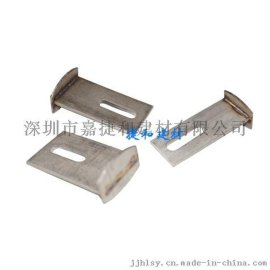 广州207高铬不锈钢干挂件挑码非标件