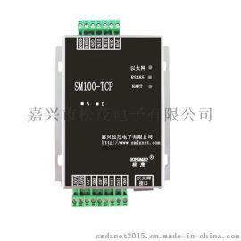 HART-TCP RTU HART乙太網資料採集器 hart 資料採集模組