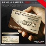 西安VIP卡制作|西安优惠卡制作|卡类印刷找元盛印务