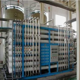 大型反渗透海水淡化系统