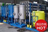 工业水处理设备,纯水处理设备【绿洲专注软化水处理设备18年】