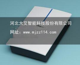 石家庄塑料产品外观设计/塑料壳设计/电子产品设计/模具制作